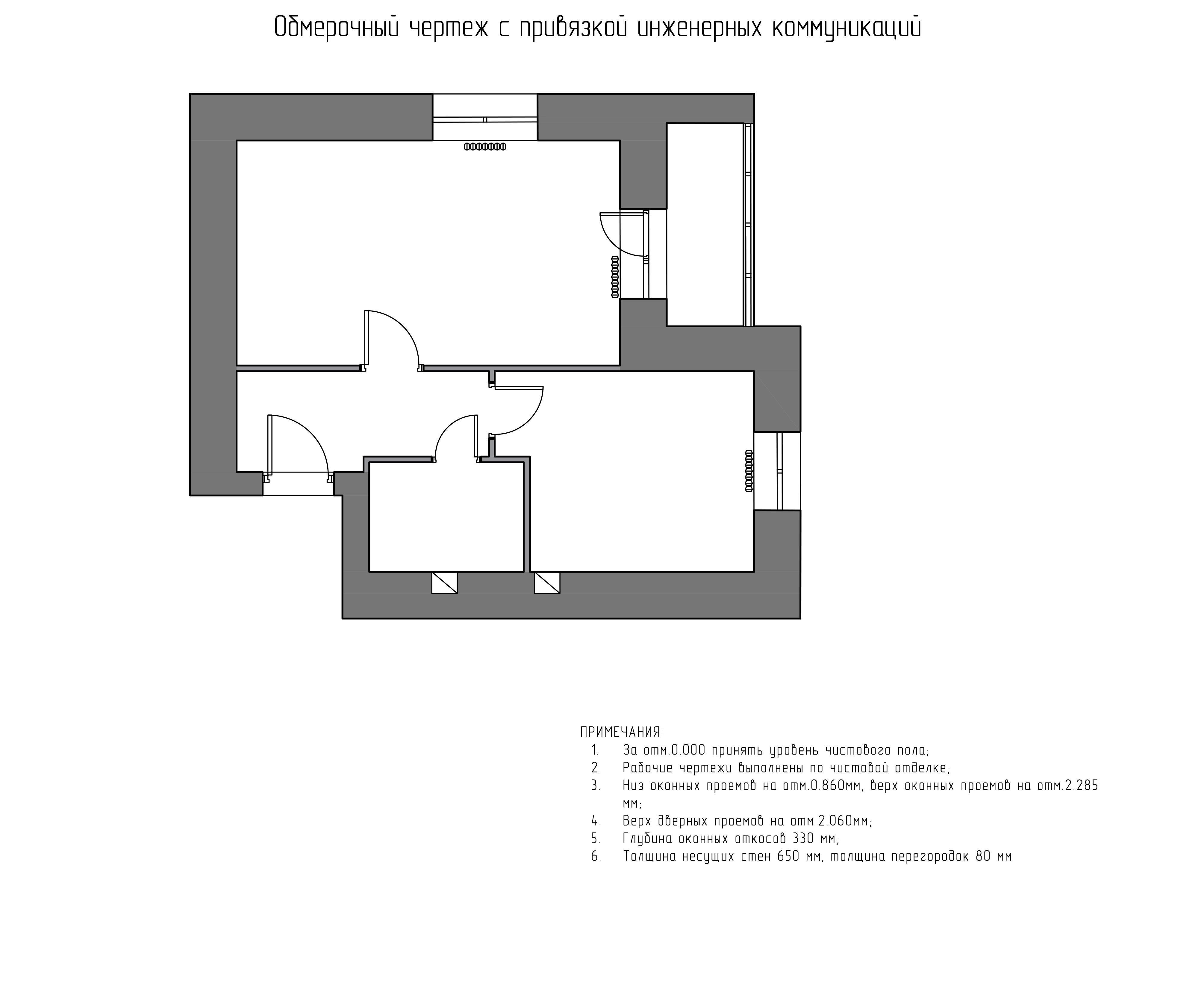 Обмерочный чертеж Квартира в Ярославле